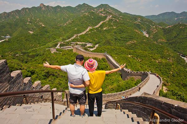 The Great Wall, China