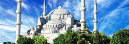 Discover Turkey with Jane
